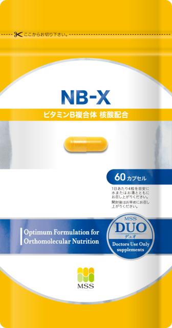 image_DUOpack_NB-X_60-1
