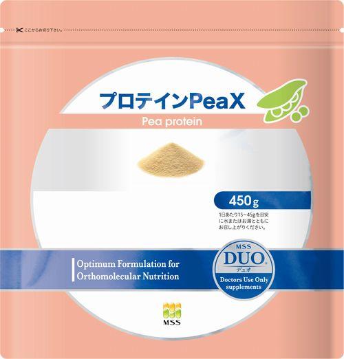 image_DUOpack_ProteinGX-1