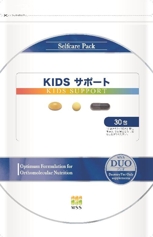 KIDSサポート